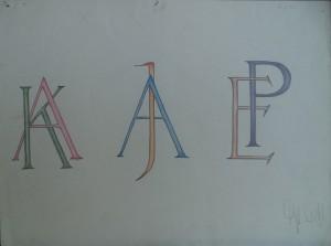 Letters KA AJ PE